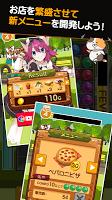 Screenshot 2: ねこウエイトレスのカフェ育成パズルゲーム「ねこぱず」