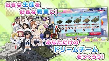Screenshot 4: Girls and Panzer | Japanese