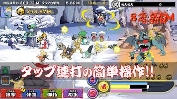 Screenshot 2: 御伽合戦