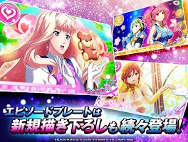 Screenshot 3: Uta Macross Smartphone De Culture
