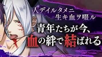 Screenshot 3: Bloody Chain