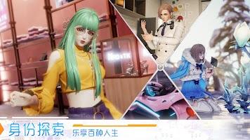 Screenshot 4: 龍族幻想   國際版