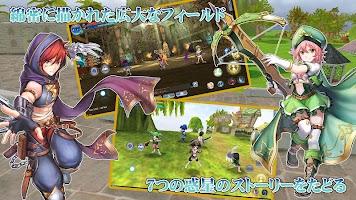 Screenshot 2: 로즈 온라인 夢見る女神と星の旅路