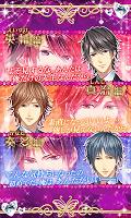 Screenshot 4: イケないアイドルプロデューサー【無料恋愛ゲーム】
