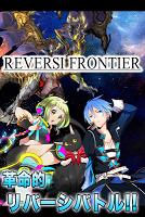 Screenshot 1: Reversi Frontier