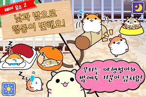 Screenshot 4: 햄스터 컬렉션 ◆ 무료 육성 게임! 한가로이 애완 동물 라이프