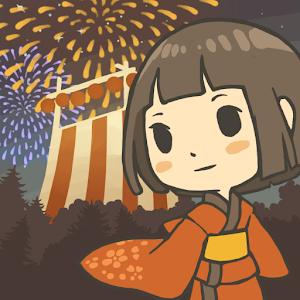 Icon: 昭和夏季祭典物語~無法忘懷的那天所見的煙花~