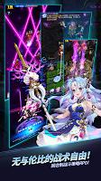 Screenshot 2: 神龍英雄軍事行動
