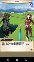 Screenshot 4: マスコンバットRPG・タクティカル戦記
