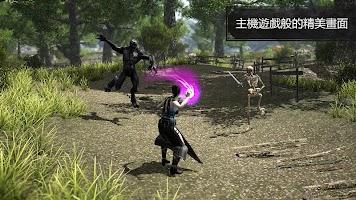Screenshot 1: Evil Lands