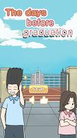 Screenshot 1: 예비 졸업생의 낭비
