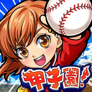 Icon: 우리의 코시 엔! 포켓 고교 야구 게임 | 일본판
