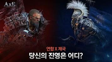 Screenshot 3: AxE: Alliance vs Empire | 韓文版