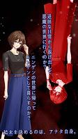 Screenshot 4: 青い薔薇の花言葉【乙女ゲーム・恋愛ゲーム】