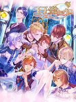 Screenshot 1: 王子たちと真夜中のキス~月のプリンセス Deep Moon~◆恋愛ゲーム・乙女ゲーム女性向け