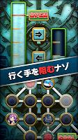 Screenshot 2: 【謎解き】アニモン 人魚姫マーメの冒険
