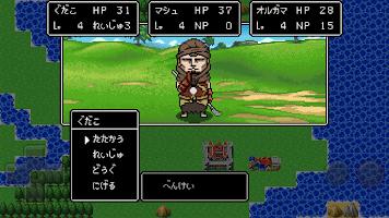 Screenshot 3: Fate/Grand Order Quest (FGO Quest)