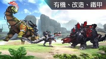Screenshot 1: 鐵甲怪獸