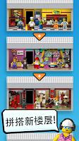 Screenshot 1: LEGO® Tower