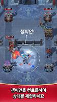 Screenshot 1: 챔피언 스트라이크 : Clash of Heroes