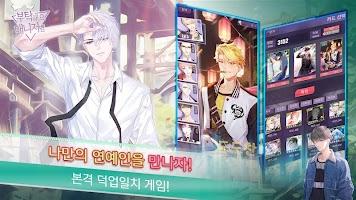 Screenshot 2: To the moon | Korean