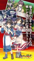 Screenshot 4: Utawarerumono on Mobile vol. 01~Chiri Yuku Mono e no Komori Uta~