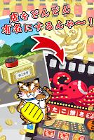 Screenshot 4: 章魚燒道場
