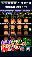 Screenshot 3: Touch The Mappy