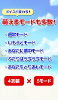 Screenshot 4: 清涼感!萌えるかき氷屋さんクリッカー♪