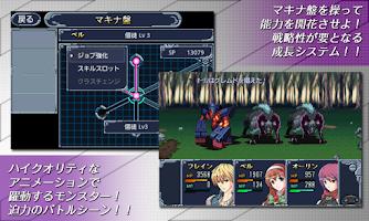 Screenshot 4: RPG マシンナイト - KEMCO