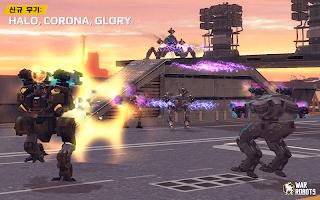 Screenshot 1: War Robots