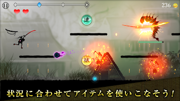 Screenshot 3: SilhouetteGirl Zan