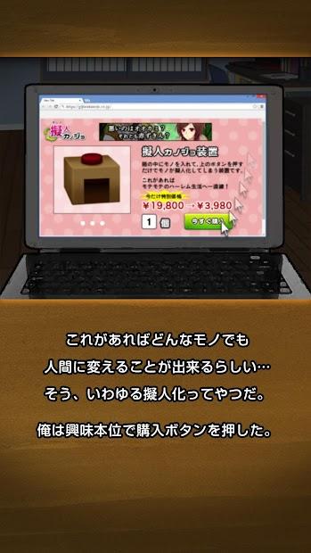 Screenshot 2: 擬人女友