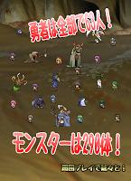 Screenshot 4: 放置勇者