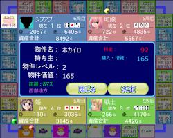 Screenshot 4: 億万長者クエスト