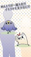 Screenshot 2: Handsome Bird Transformation  | Japanese