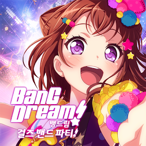 Icon: BanG Dream! Girls Band Party! (韓版)