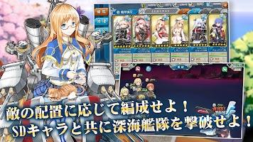Screenshot 1: 戰艦少女R | 日版