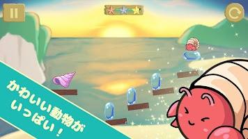 Screenshot 2: ぐるぐる動物
