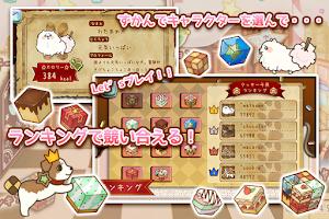 Screenshot 4: 零食狗跑跑樂