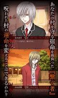 Screenshot 2: 染紅