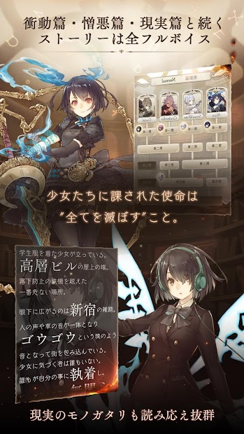Screenshot 2: 死亡愛麗絲 (SINoALICE)