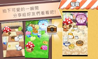 Screenshot 4: Hamster Life