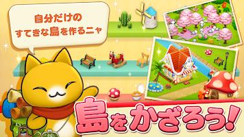 Screenshot 3: Meow Meow Star Acres