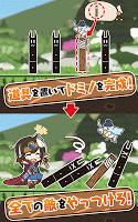 Screenshot 2: 打倒魔王多米諾的方法