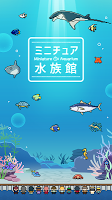 Screenshot 4: 迷你水族館