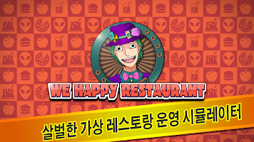Screenshot 1: We Happy Restaurant