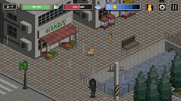 Screenshot 2: 野貓物語