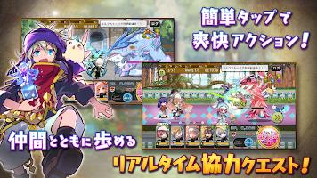 Screenshot 2: 梅露可物語 癒術士與鈴之旋律 Merc Storia