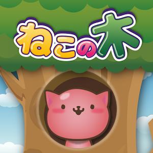 Icon: Cat Tree:unicursal figure game